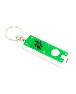 img-illuminator-key-tag-logo-1024x1269